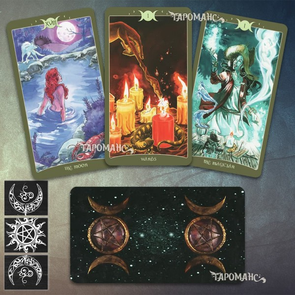 ТАРО КНИГА ТЕНЕЙ ТОМ II (BOOK OF SHADOWS TAROT VOLUME 2)